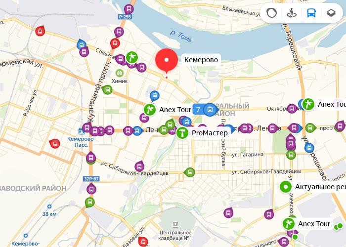 Яндекс транспорт Кемерово онлайн отслеживание маршрутов