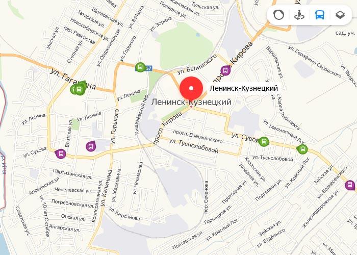 Яндекс транспорт Ленинск-Кузнецкий онлайн отслеживание маршрутов