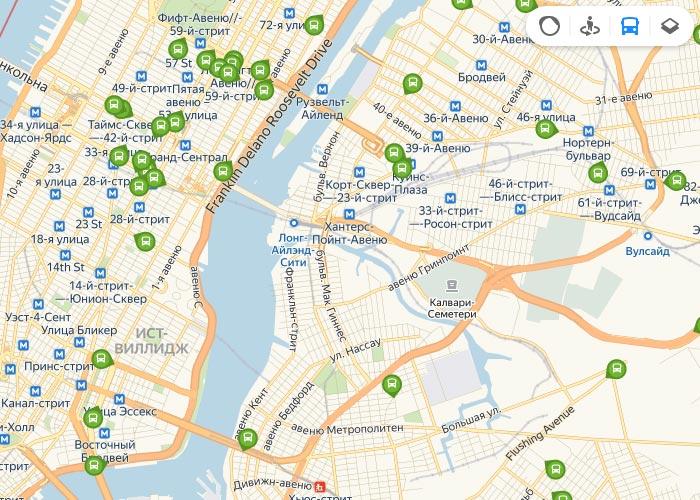 Яндекс транспорт Нью-Йорк онлайн отслеживание маршрутов
