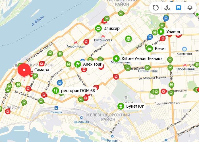 Яндекс транспорт Самара онлайн отслеживание маршрутов