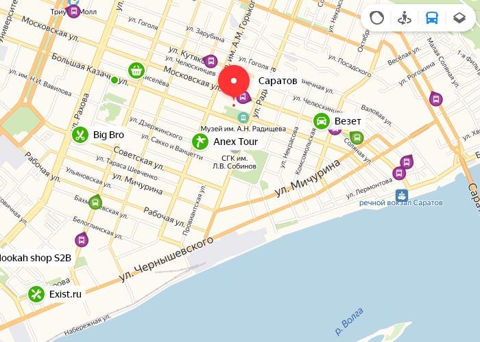 Яндекс транспорт Саратов онлайн отслеживание маршрутов