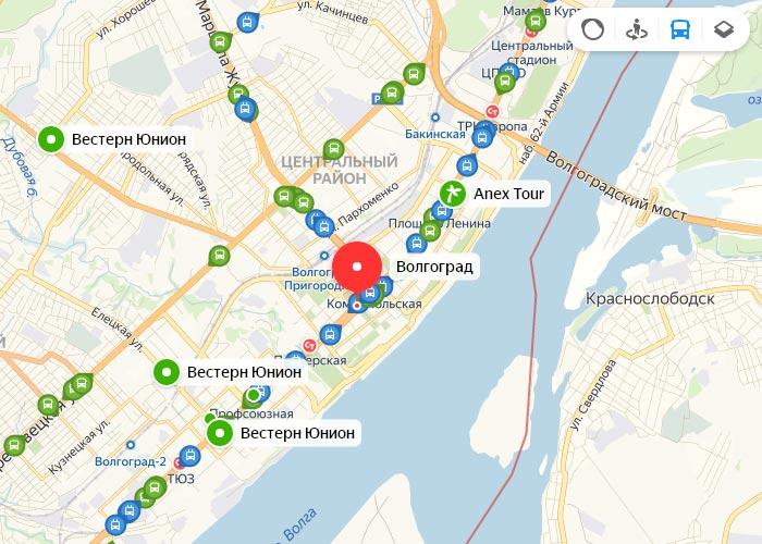 Яндекс транспорт Волгоград онлайн отслеживание маршрутов